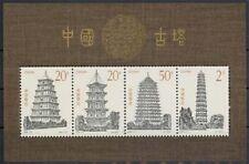 China MiNr. Bl. 71 **, Pagoden aus der Zeit der Tang- und Song-dynastie