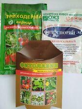Biological preparations-Trichoderma30 g,Fitolavin24 ml,Fitosporin universal 30g