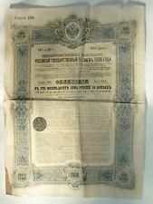 obligation Emprunt Russe 5 % 187,50 roubles 1906