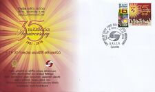 Special Commemorative Cover : 35th Anniversary Of The Employees Trust Fund Board