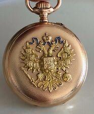 Goldene Geschenkuhr ZAR NIKOLAUS II. VON RUßLAND Pavel Bure Rosegold 583 um 1900