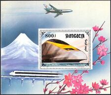 Mongolia 1997 Eurostar Locomotive/Trains/Plane/Rail/Transport 1v m/s (s2201)
