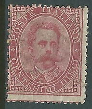 1879 REGNO UMBERTO I 10 CENT SENZA GOMMA - Y137