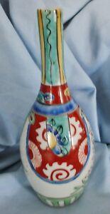 """Japanese Arita Ko Kutani Edo Period Vase 7.125"""""""