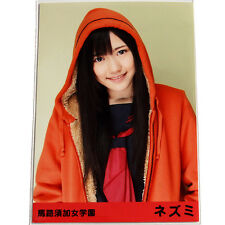 AKB48 Mayu Watanabe AKB48 Majisuka Gakuen photo