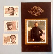 China 1986 J132 Leaders of the 1911 Revolution Sc#2064-66,67(MS) MNH