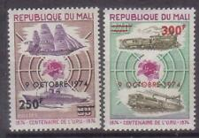 MALI 1974 100TH ANNIV. OF UPU II MNH C6849