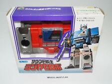 NEW Blaster Radi-Cassette Robo RED MC-21 Micro Change Pre Transformers Takara