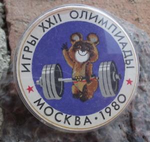 1980 Moscow Summer Olympic Games Misha Bear Mascot Weight Lifting Pin Badge