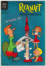 Foreign HANNA-BARBERA Roquet Belles-Oreilles #25 1966 French JETSONS Huck Hound