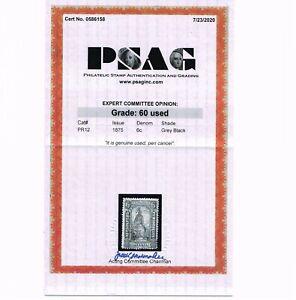AFFORDABLE GENUINE SCOTT #PR12 USED PSAG CERT 1875 NEWPAPER & PERIODICALS STAMP
