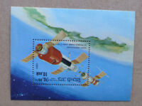 1986 LAOS 25th 1st MAN IN SPACE MINI SHEET MINT STAMP MNH