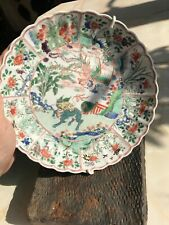 More details for two kangxi 康熙 porcelain dishes, with kirin, phoenix, leaves motifs with marks