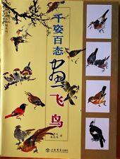 Manuel Peinture Chinoise-Chinese painting book-pittura cinese-pintura-oiseau
