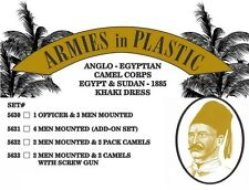 Armies in Plastic - Anglo-Egyptian Camel Corps 2 Men & 2 Pack Camels 54mm 5632