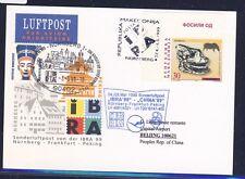 52443) LH So-LP Nürnberg - FFT- Peking China 4.5.99 IBRA SPA, card Makedonien