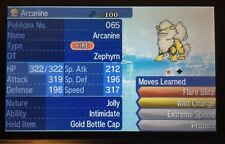 Pokemon Sun Moon Shiny Arcanine 6IV Guide with a Gold Bottle Cap