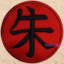 Itachi Ring Logo Patch Naruto Ninja Clan Uzumaki Uchiha The Akatsuki Embroidered