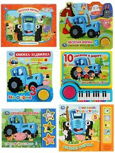 Musical Books Characters of the Russian cartoon Blue Tractor Синий Трактор