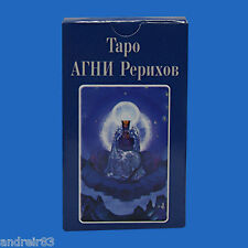 Tarot Cards AGNI Roerich 78 cards + instruction Taro TC56