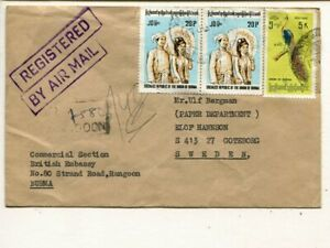 Burma reg air mail cover to Sweden 1977