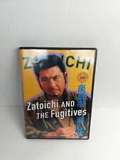 ZATOICHI THE BLIND SWORDSMAN DVD