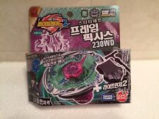 Takara Tomy Beyblade METAL FUSION BB95 Flame Byxis 230WD +Launcher