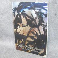 BLACK ROCK SHOOTER BRS Art Book huke Comic Market 77 Ltd 2009