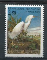 STAMP / TIMBRE FRANCE NEUF N° 2929 ** ARTS DECORATIFS / FAUNE / AIGRETTE