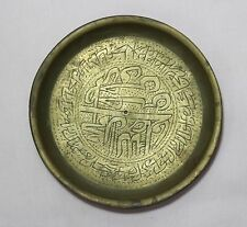 OLD VINTAGE UNIQUE URDU WORD VERY FINE BRASS PLATE / TRAY COLLECTIBLE