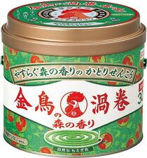 Japanese Kincho Repellent Coil Incense 30 coils Scent of forest Made in JAPAN