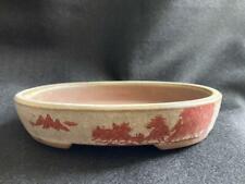 Bonsai pot Sometsuke Oval shape Signature:Bunzan 文山 Small size 14.5×12.5×3cm