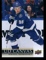 2018-19 Upper Deck Series 2 Canvas Young Guns Rookie RC Hockey Cards You Pick
