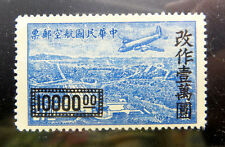 Republic of China Air Mail C61, $10,000 Surcharged on $27, MH, SCV $75