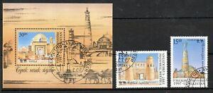 Usbekistan 160/61 und Block 19 o Seidenstra0e (3008)