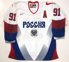 SERGEI FEDOROV 1996 TEAM RUSSIA NIKE AUTHENTIC JERSEY 52 NEW DETROIT RED WINGS