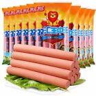 60g X10pcs Shuanghui Ham Sausage Chinese Snack Food 中国双汇王中王优级火腿肠中国特产1袋装