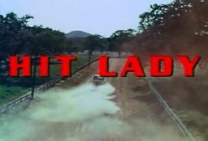 Hit Lady - 1974 Stars Yvette Mimieux, Joseph Campanella (UK/Euro dvd disc)