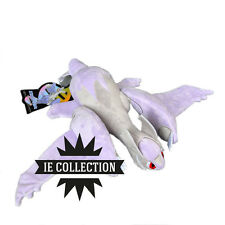 POKEMON MEGA LATIOS PELUCHE GRANDE 30 CM big megalatios plush latias 381 yx doll