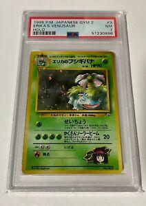 1998 Pokemon Card Japanese Gym 2 Erika's Venusaur 003  PSA 7 NM NEAR MINT #2