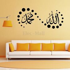 Islamic Muslim Art Calligraphy(Bismillah)Mural Removable Wall Sticker Room Decor