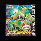 Takara Transformers Beast Wars 2 Autocrusher Autocrasher D-18 Autorollers figure