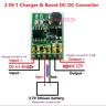 2in1 DC 4.5V-8V To DC 12V 18650 UPS Power Diy Board Charger & Step-up Converter
