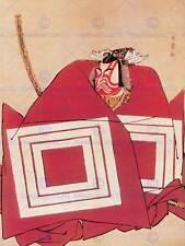 Dipinto Ritratto Attore danjuro SAMURAI KATSUKAWA SHUNSHO GIAPPONE ART PRINT CC783