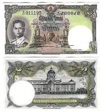 THAILAND 5 BAHT 1956 SERIES 9 SIGN 41 UNC P 75 d