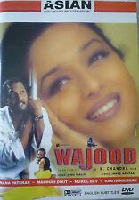 WAJOOD - BOLLYWOOD DVD -  Nana Patekar, Madhuri Dixit, Mukul Dev, Ramya Krishan.