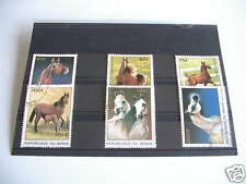 ******* TIMBRES CHEVAUX : SERIE COMPLETE DU BENIN 1996 / STAMPS HORSES *******