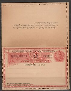 GUATEMALA  LETTER CARD w/ OVERPRINT -- 1896 --   MINT