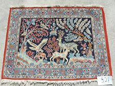 3x4ft. Handmade Persian Pictoral Kashan Wool Rug