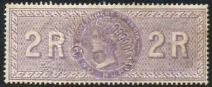 India Government of India Superb Embossed 2R Fiscal Stamp